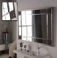silver contemporary mirror