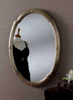 silver oval ornate gilt mirror