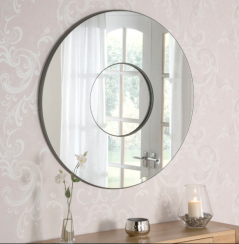 Contemporary Brockenhust Mirror